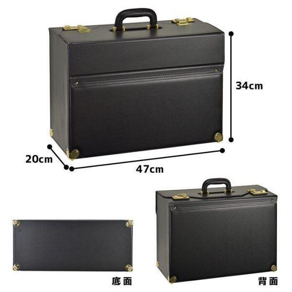 ☆最安値 フライトケース パイロットケース A3ファイル B4 ビジネスバッグ アタッシュケース ブリーフケース 日本製 豊岡製鞄 新製品 20037_画像4