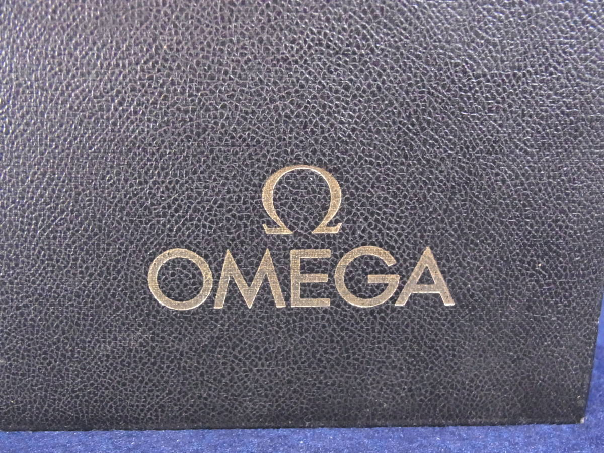 OMEGA オメガ BACKGAMMON バックギャモン アタッシュケース型 ボードゲーム おまけ有り 状態まあまあ_画像2