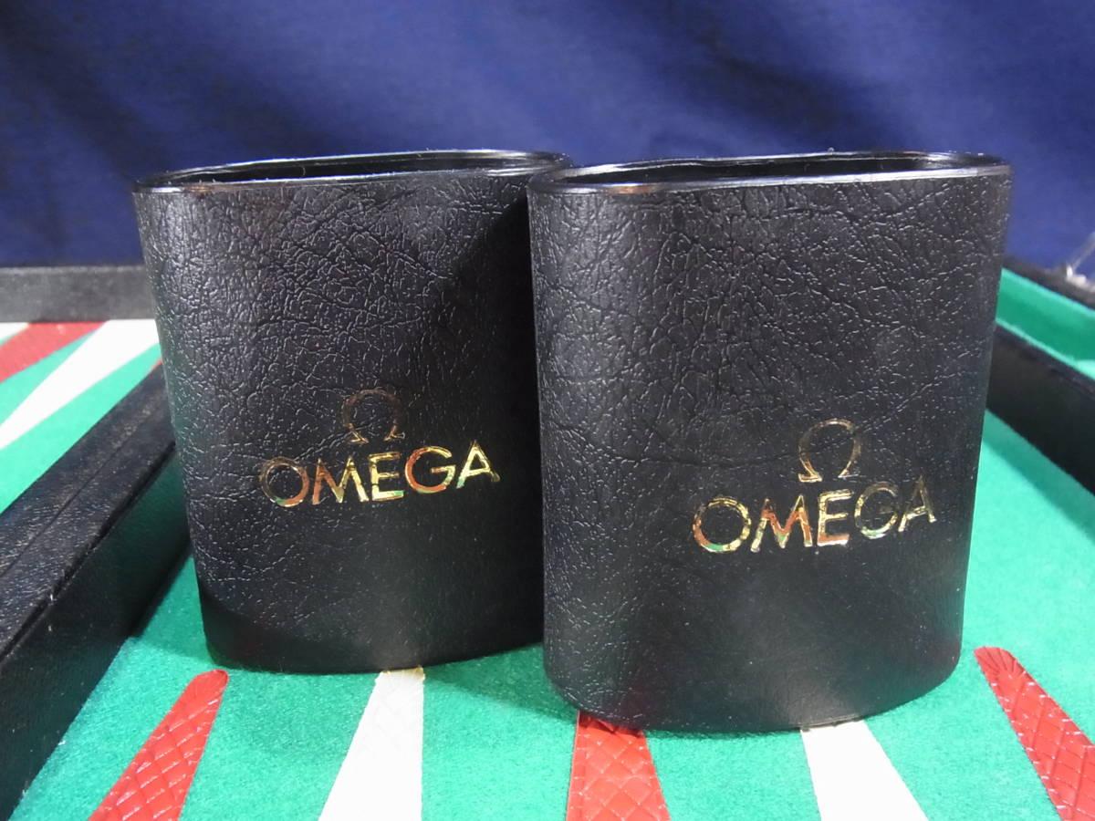 OMEGA オメガ BACKGAMMON バックギャモン アタッシュケース型 ボードゲーム おまけ有り 状態まあまあ_画像4