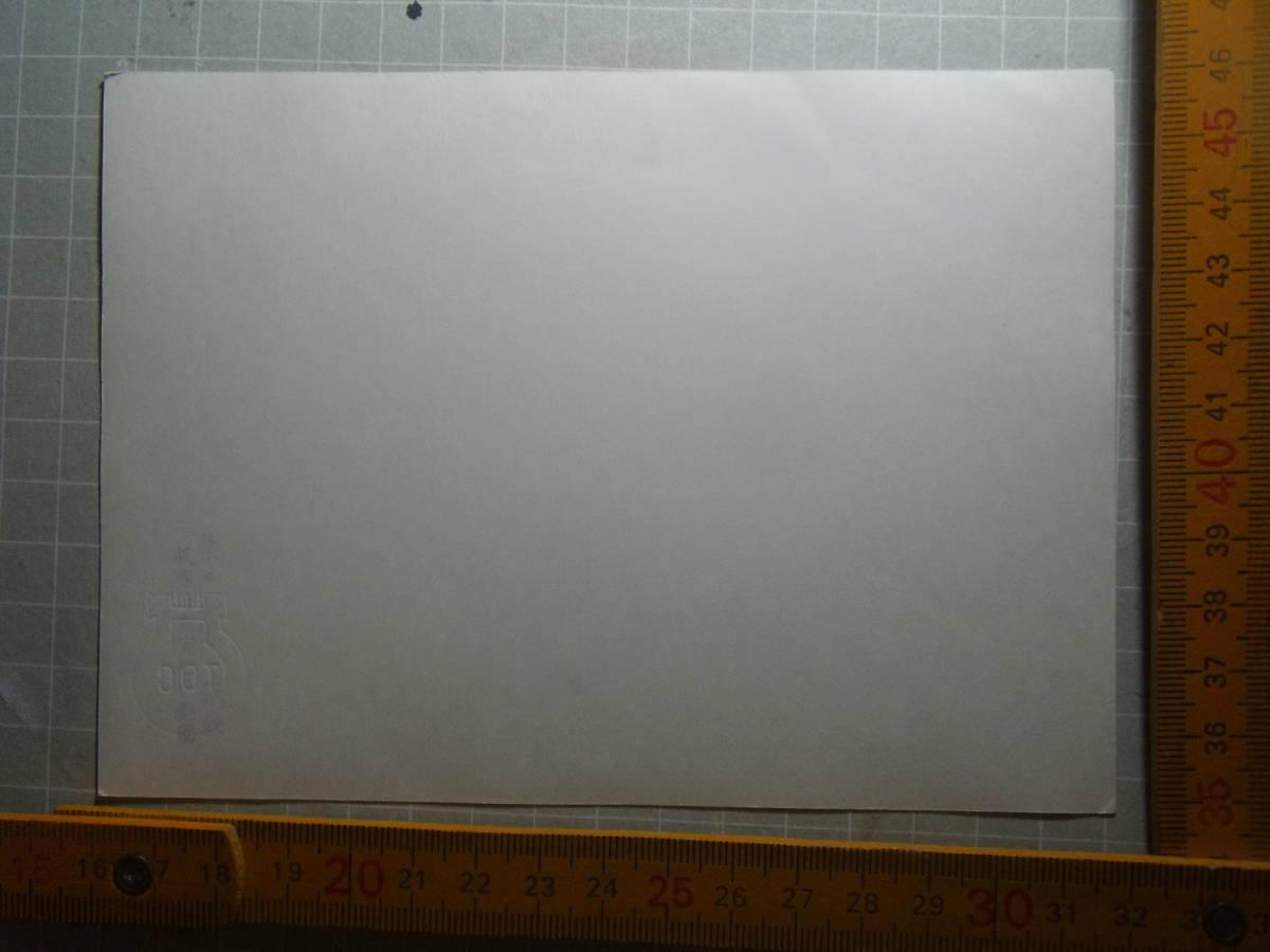 宝塚歌劇団 ブロマイド 3枚 写真 印刷物  さ井雑貨 A13_画像2