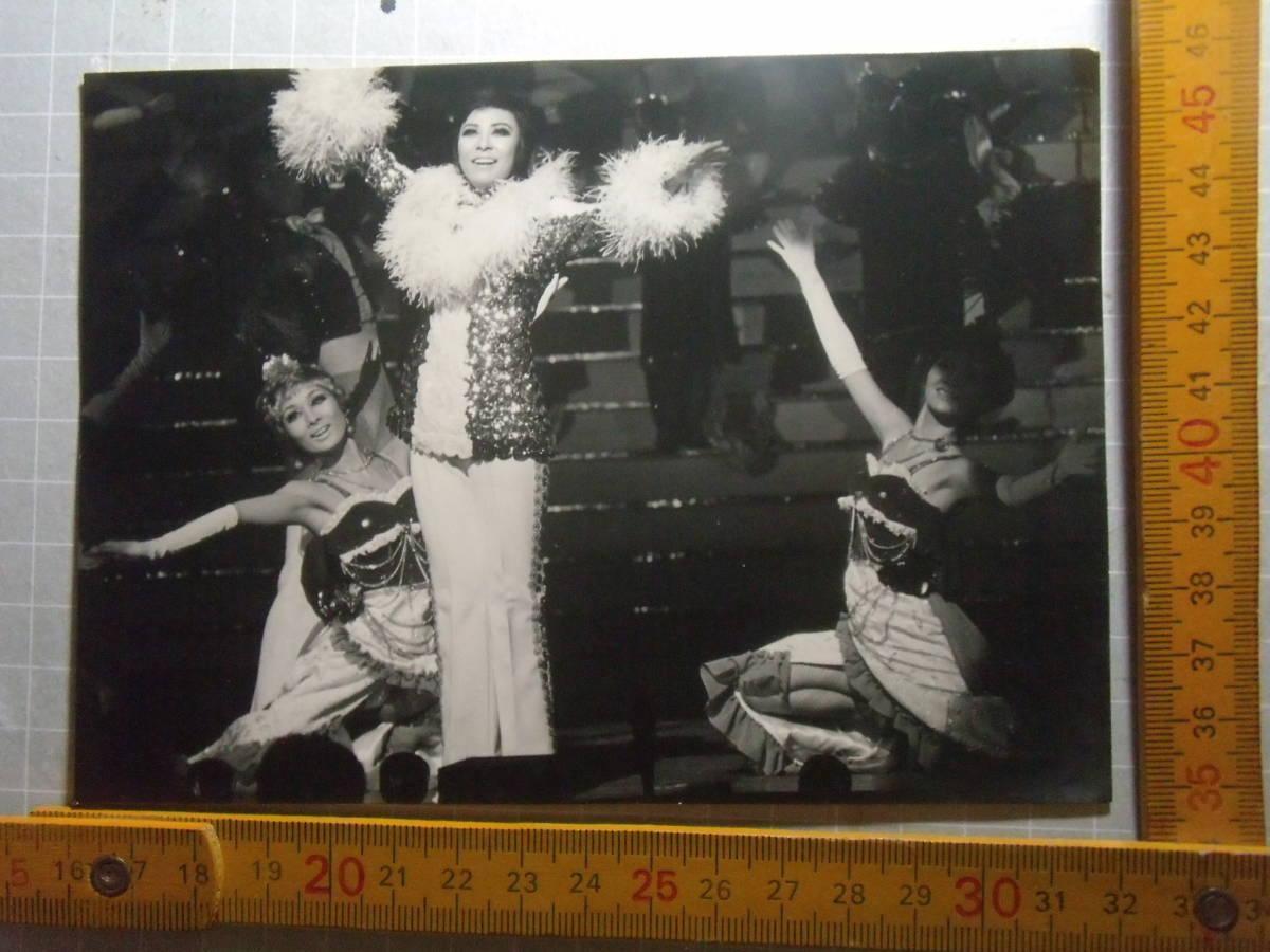 宝塚歌劇団 ブロマイド 3枚 写真 印刷物  さ井雑貨 A13_画像1