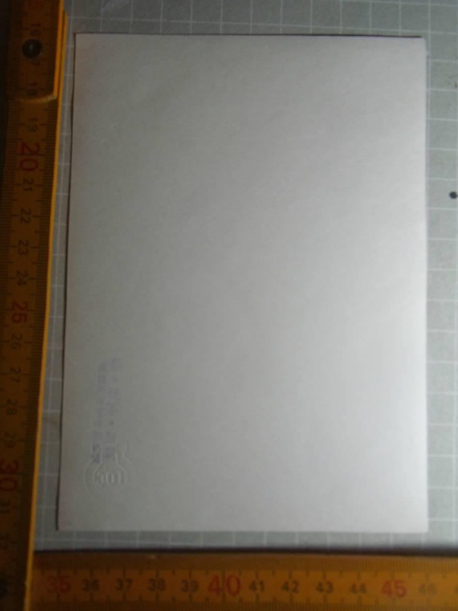 宝塚歌劇団 ブロマイド 3枚 写真 印刷物  さ井雑貨 A13_画像4