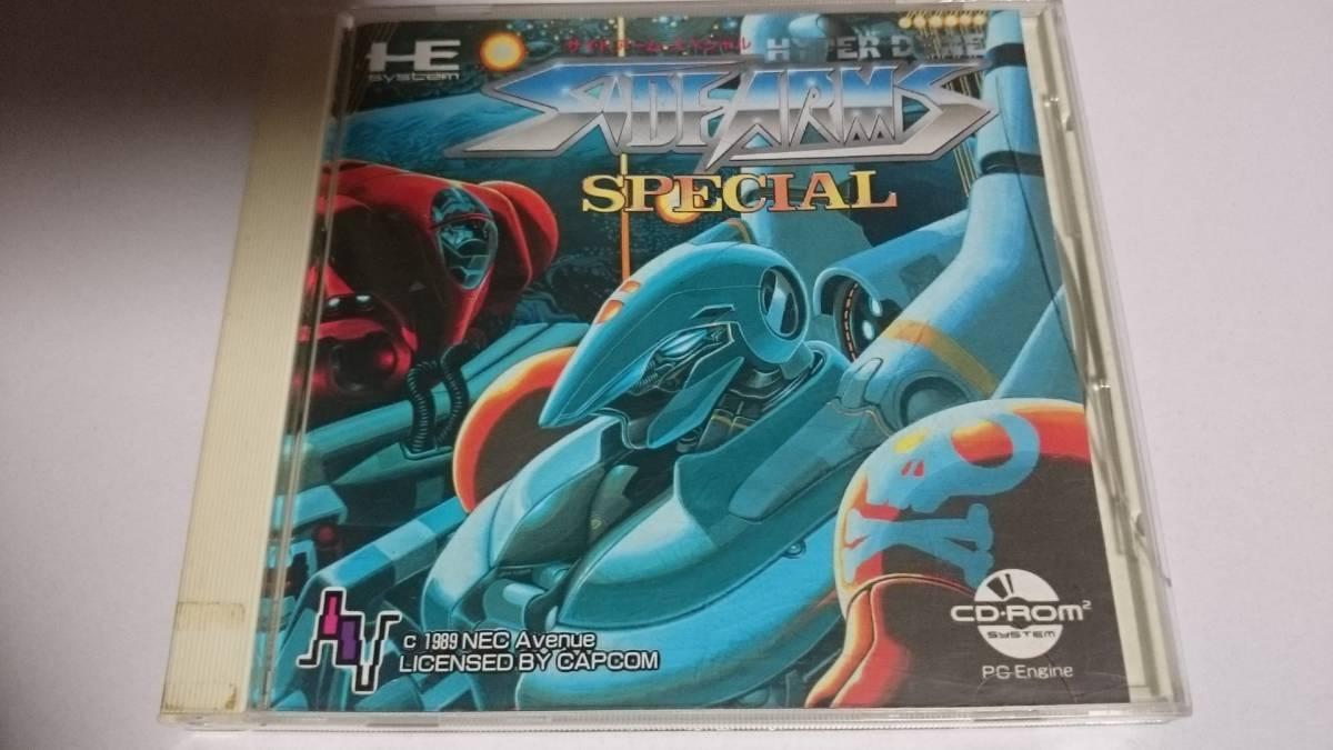 PCエンジン 中古 CD-ROM サイドアームスペシャル 送料180円