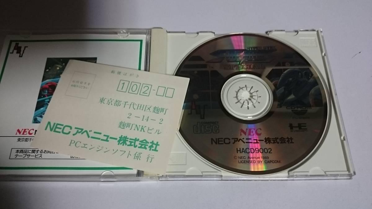 PCエンジン 中古 CD-ROM サイドアームスペシャル 送料180円_画像2