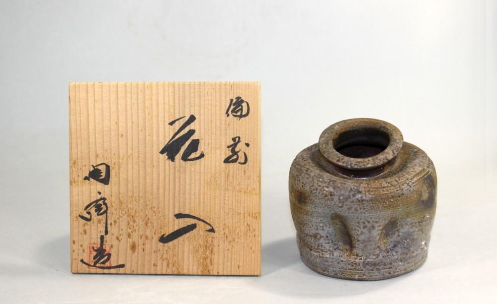 茶道具 備前(うずくまる)花入 木村陶峰造◆創美堂rh02_画像1