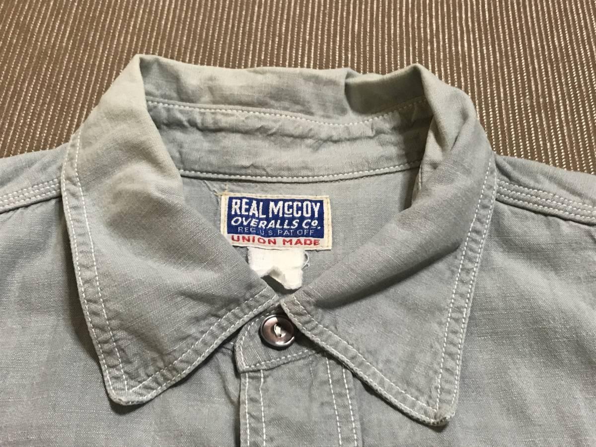 THE REAL McCOY'S 半袖 シャツ 15 リアルマッコイズ /検 buco トイズマッコイ_画像4