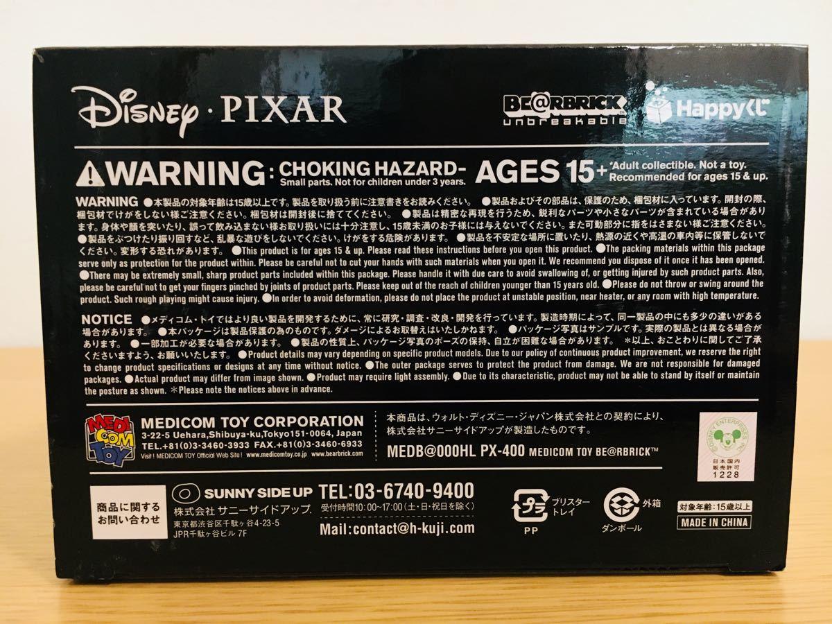 ★Happyくじ☆ Disney/Pixar 特賞 BE@RBRICK 400% [Mr.インクレディブル ] ディズニー ピクサー ハッピーくじ インクレディブルファミリー_画像3