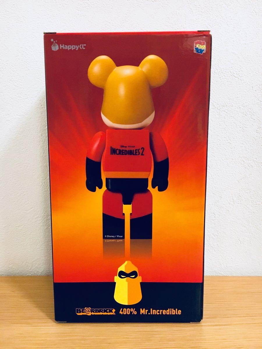 ★Happyくじ☆ Disney/Pixar 特賞 BE@RBRICK 400% [Mr.インクレディブル ] ディズニー ピクサー ハッピーくじ インクレディブルファミリー_画像2