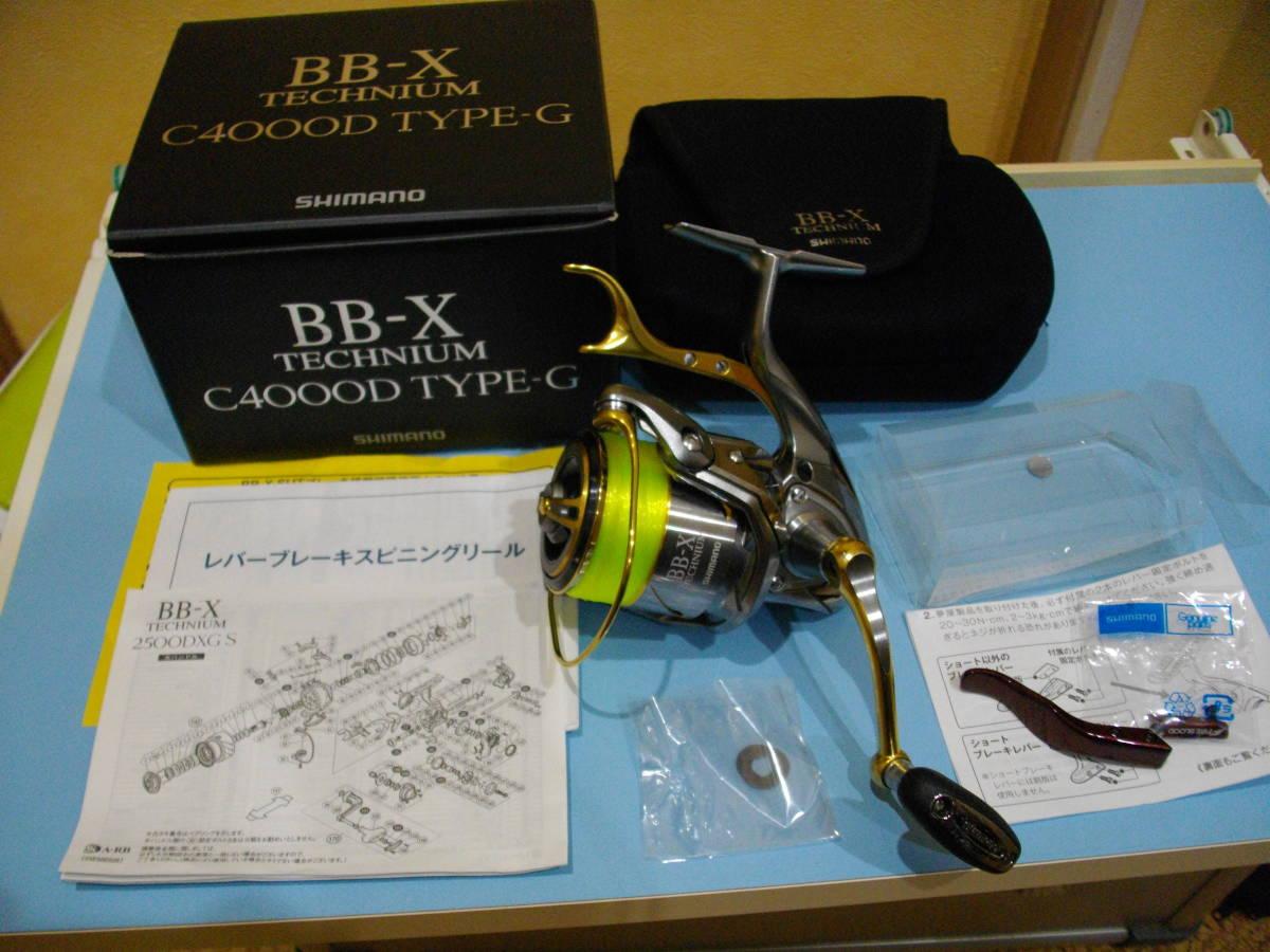 15 BB-X テクニウム C4000D Type-G
