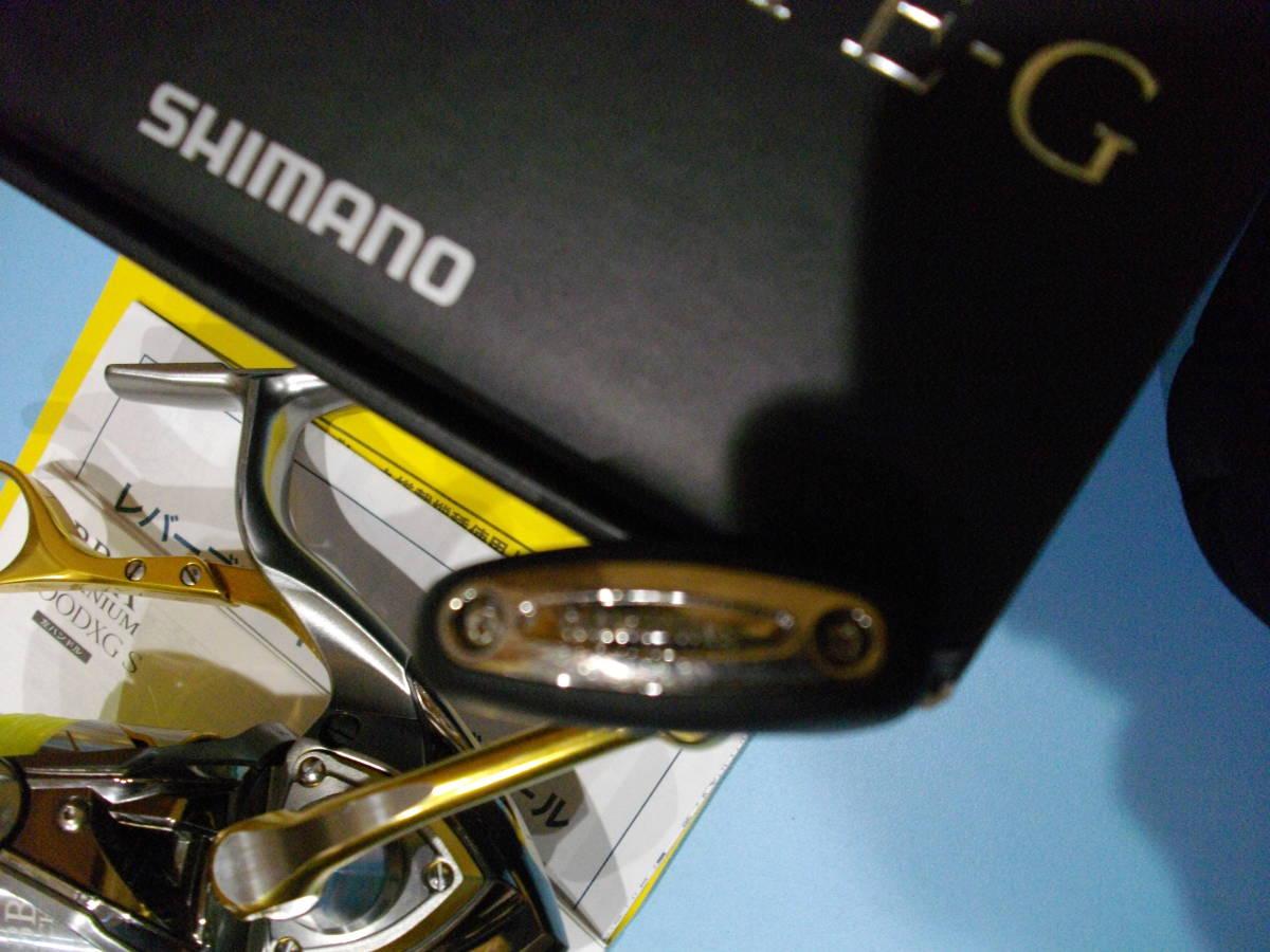 シマノBB-X テクニウム C4000D TYPE-G 左ハンドル 現行機・最上位機種_画像8