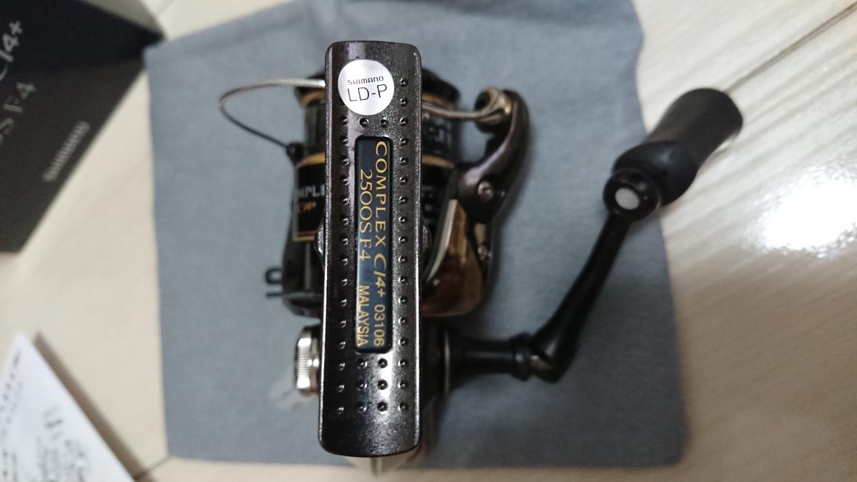 シマノ 13 コンプレックス CI4+ 2500S F4 中古良品 使用回数2回 室内保存 機関良好_画像7