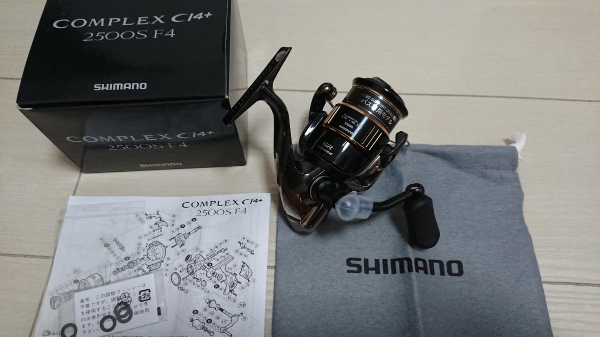 シマノ 13 コンプレックス CI4+ 2500S F4 中古良品 使用回数2回 室内保存 機関良好_画像2