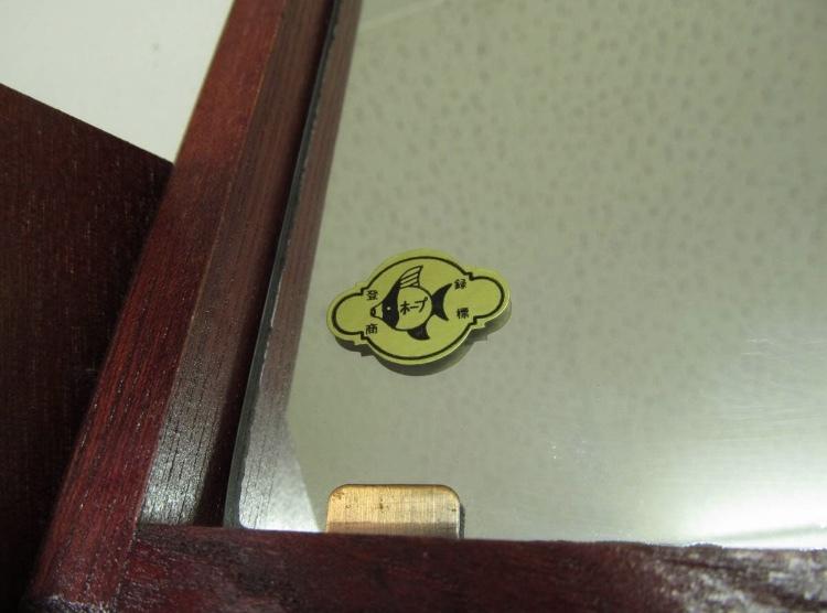 卓上ドレッサー 昭和レトロ 小物入れ 木製 コンパクト メイクボックス 収納 古道具 引き出し アンティーク_画像4