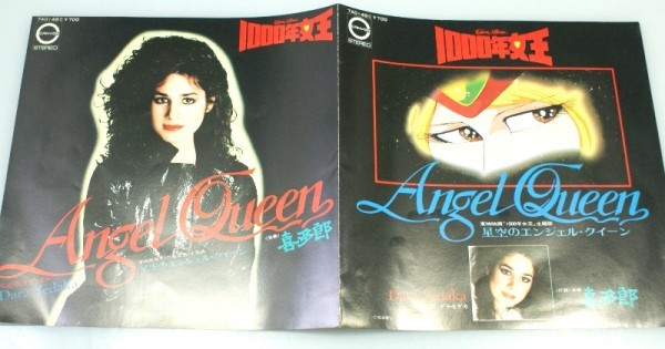 . many .- [1000 year woman .]ANGEL QUEEN* analogue record *70's 80's 90's*POP* peace mono