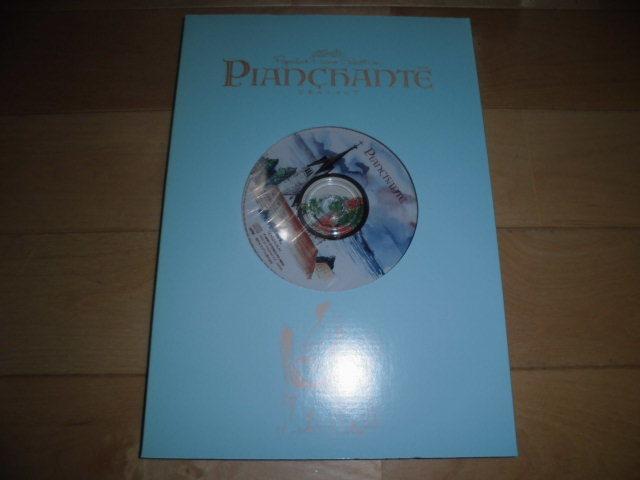 ピアノ楽譜//ぴあしゃんて/PIANCHANTE//ランディク・クロフォード/デイヴィッド・フォスター/マライヤ・キャリー/CD付未開封!_画像1