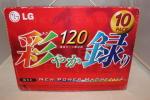 kenya_point - LG VHS スタンダード ビデオテープ 未開封 120分×10巻セット 未開封1箱