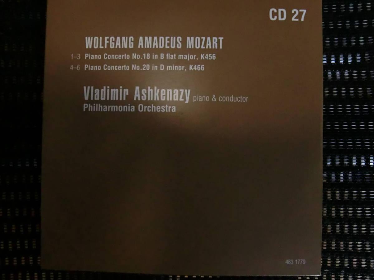 モーツァルト:ピアノ協奏曲第20番、第18番 アシュケナージ_画像2