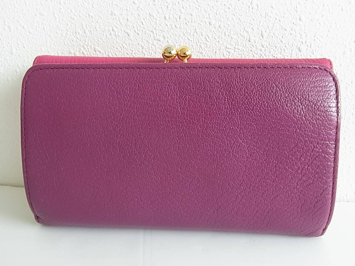 ミュウミュウ 三つ折り財布 がま口 コンパクト財布 紫 ピンク_画像2