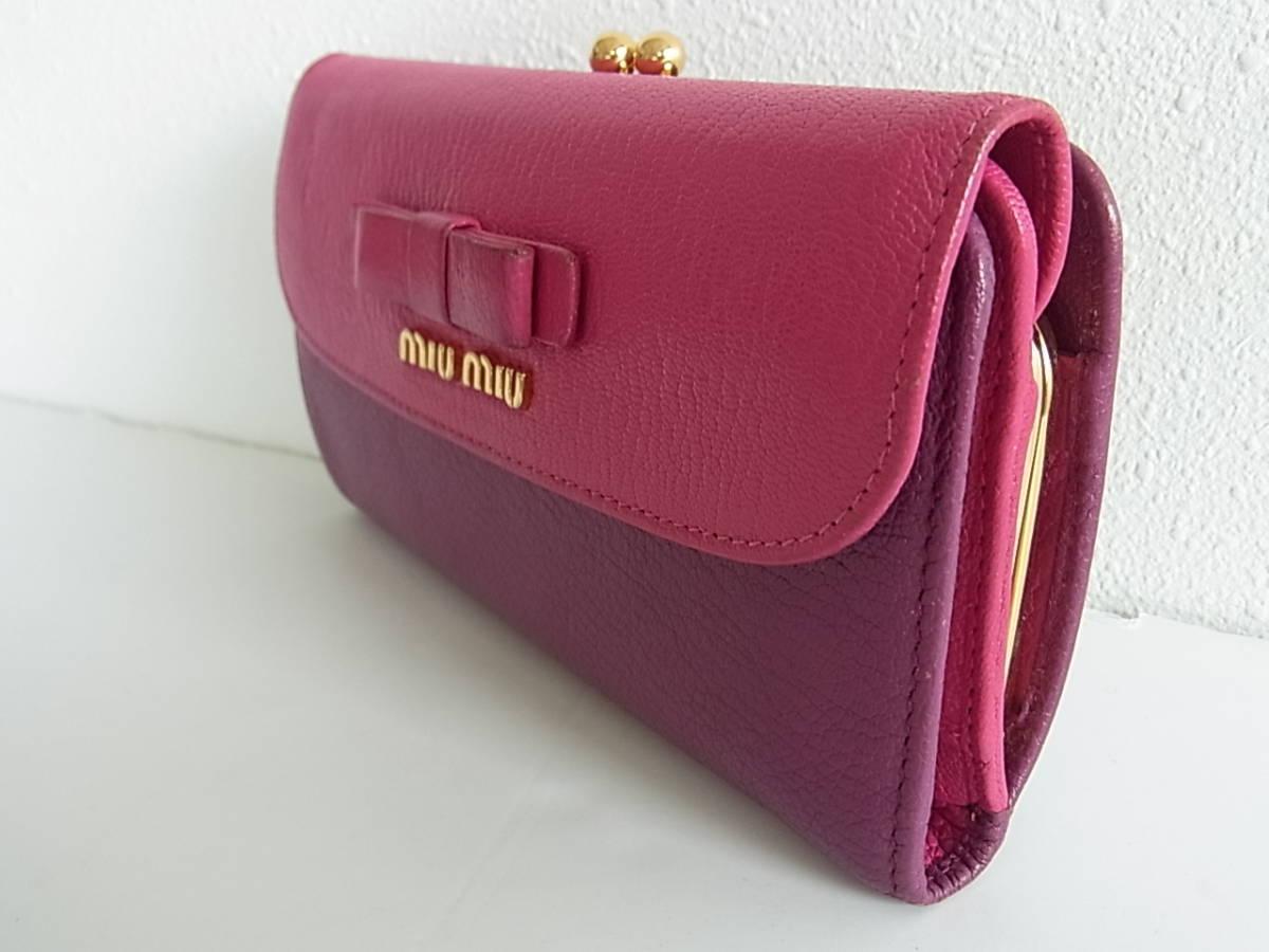 ミュウミュウ 三つ折り財布 がま口 コンパクト財布 紫 ピンク_画像3