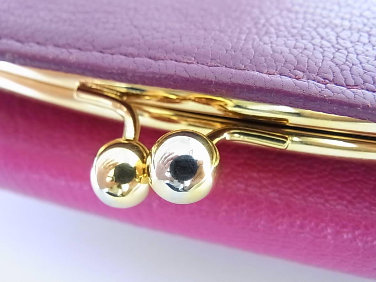 ミュウミュウ 三つ折り財布 がま口 コンパクト財布 紫 ピンク_画像9