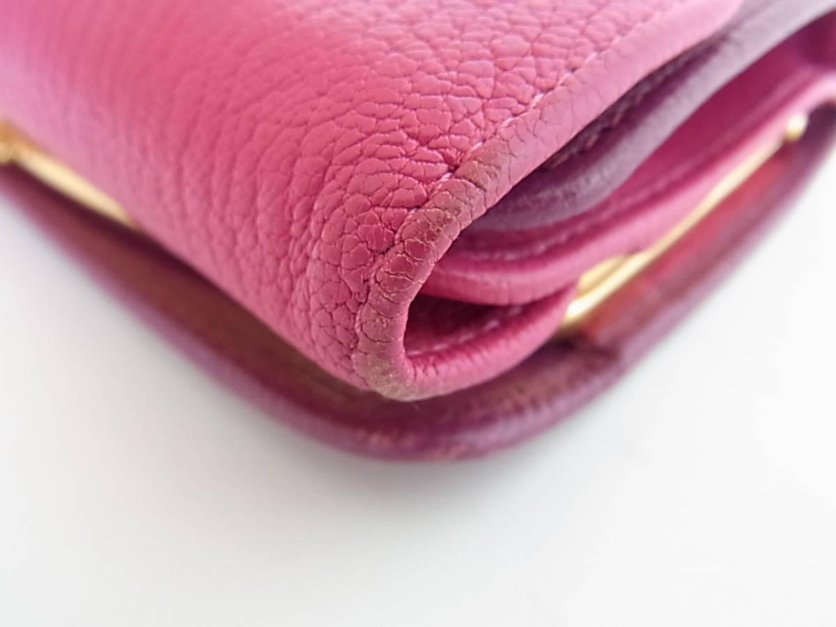 ミュウミュウ 三つ折り財布 がま口 コンパクト財布 紫 ピンク_画像5