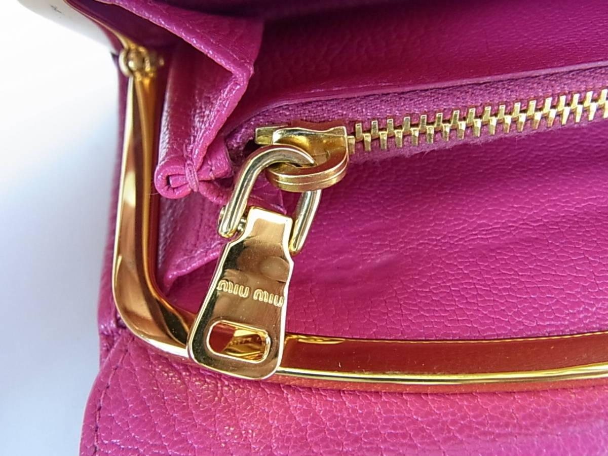 ミュウミュウ 三つ折り財布 がま口 コンパクト財布 紫 ピンク_画像10
