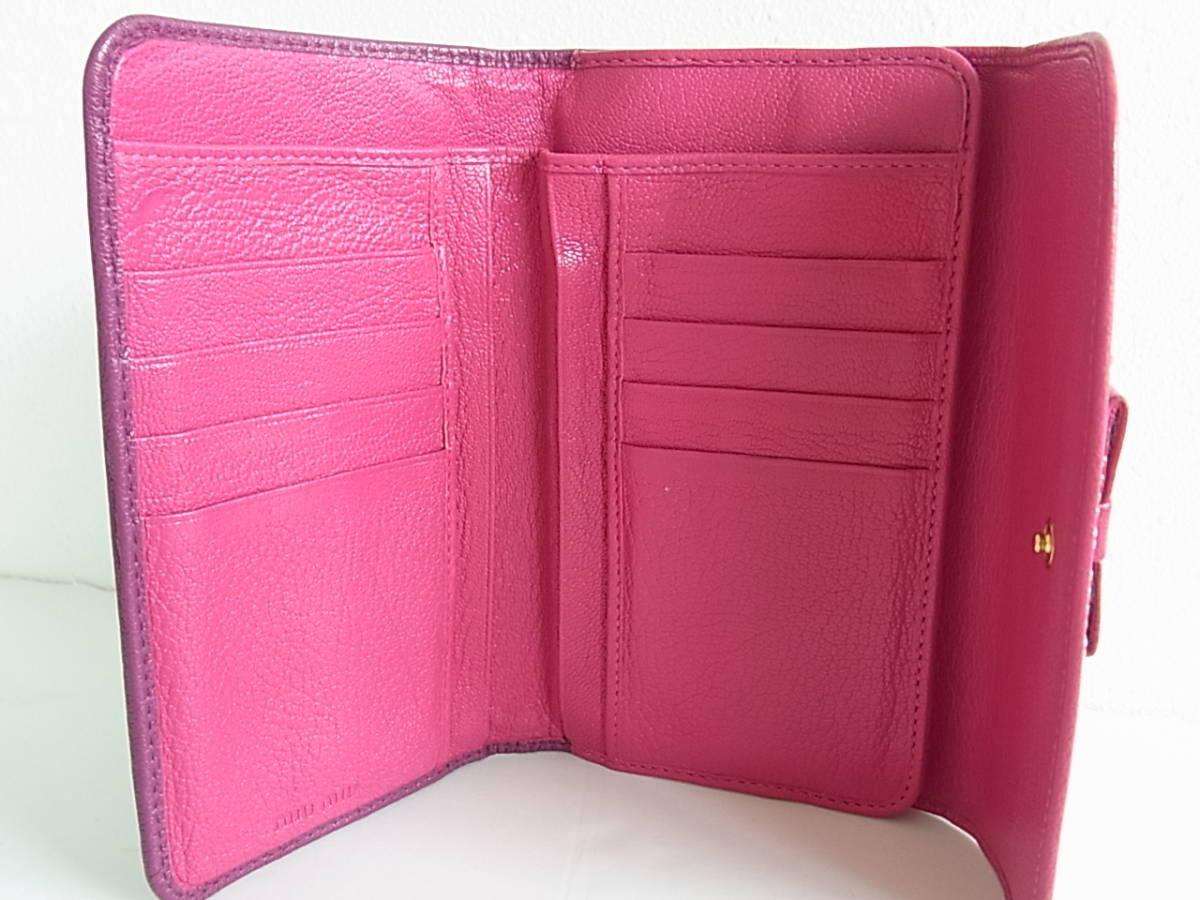 ミュウミュウ 三つ折り財布 がま口 コンパクト財布 紫 ピンク_画像6