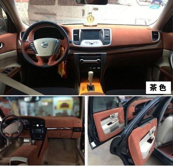 カーラッピングシート スエード調 ブラウン 茶色 縦x横 135cmx50cm SHM10 アルカンターラ 高級 外装 内装 耐熱 耐水 DIY_画像3