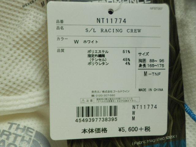 ノースフェイス スリーブレスレーシングクルー S/L RACING CREW NT11774 ホワイト /Mサイズ   THE NORTH FACE_画像3