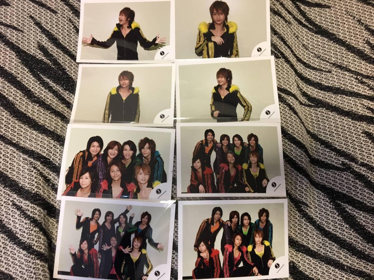 1円~/Kis-My-Ft2/玉森裕太北斗七星公式写真4枚セット&北斗七星集合公式写真4枚セットおまけ付