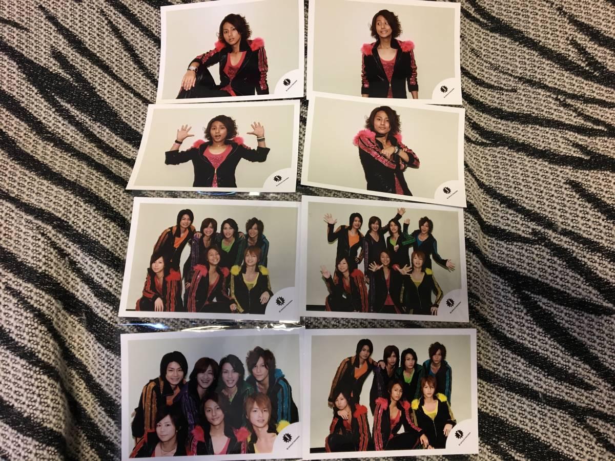 1円~/Kis-My-Ft2/藤ヶ谷太輔北斗七星公式写真4枚セット&北斗七星集合公式写真4枚セット