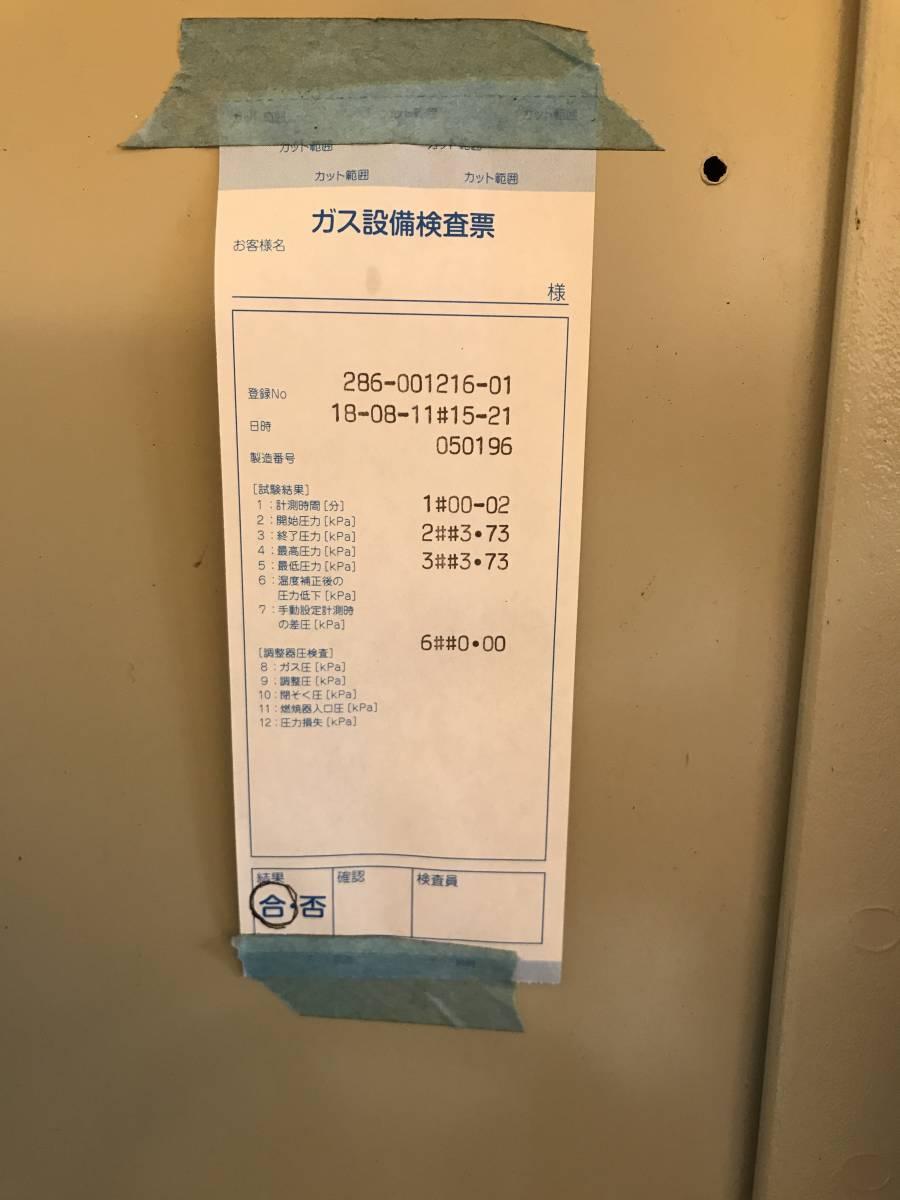 ヒユービツシユ23キロ60ヘルツLPガス乾燥機極上品25万円_画像6