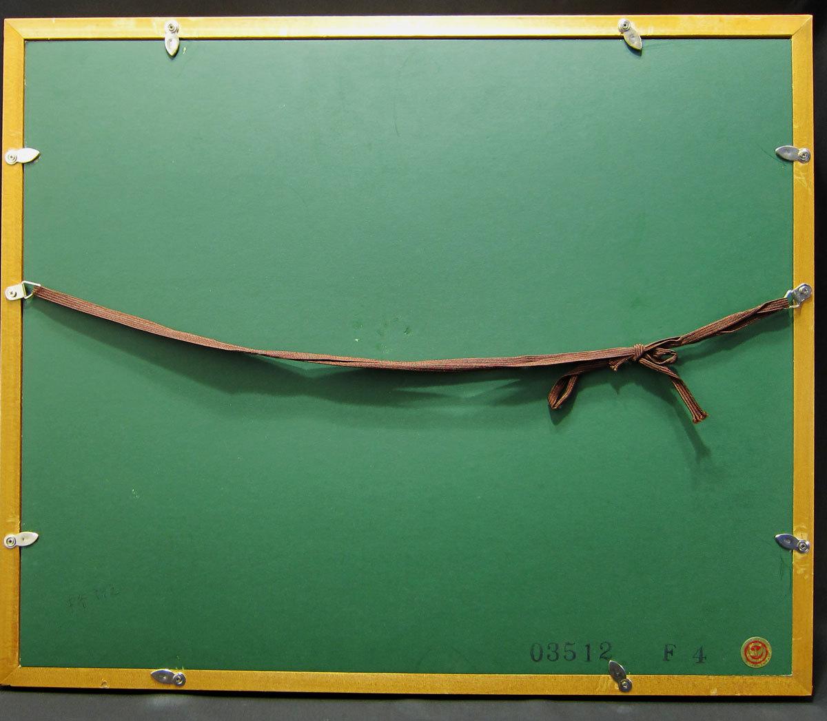 中谷 忠弘 「船のある風景」 油彩 真作保証 F4号_画像4