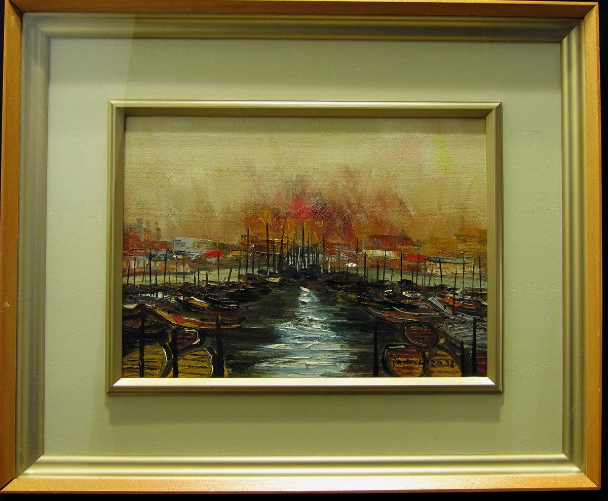 中谷 忠弘 「船のある風景」 油彩 真作保証 F4号_画像1