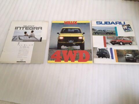 昭和の日産トヨタ スバル 三菱 ホンダ カタログ大量まとめてセット ランタボ セリカXX_画像5