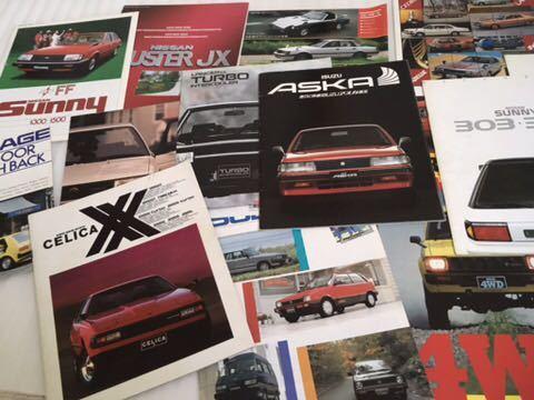 昭和の日産トヨタ スバル 三菱 ホンダ カタログ大量まとめてセット ランタボ セリカXX
