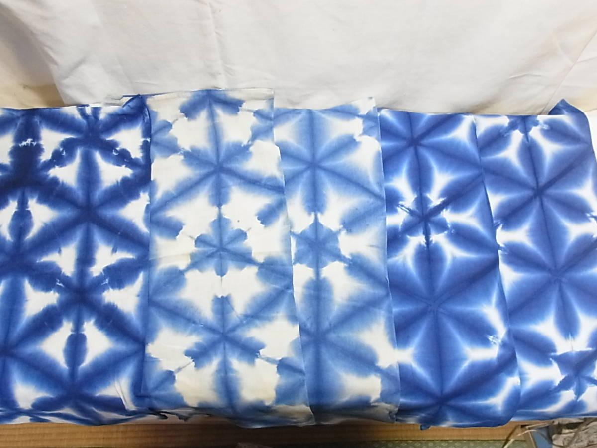 雪花絞りの布おむつ10枚 藍染木綿絞り おしめ・おむつ・オムツ アンティーク