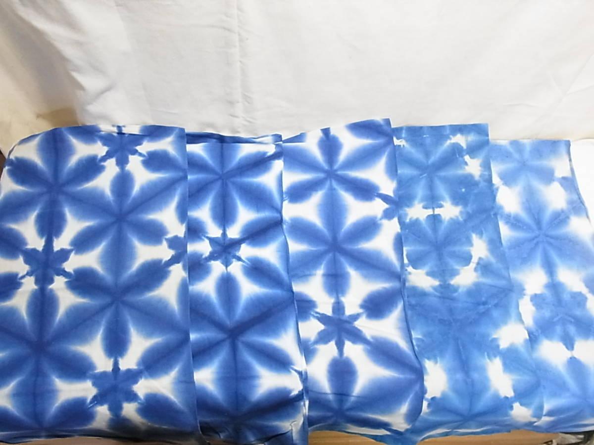 雪花絞りの布おむつ10枚 藍染木綿絞り おしめ・おむつ・オムツ アンティーク_画像2