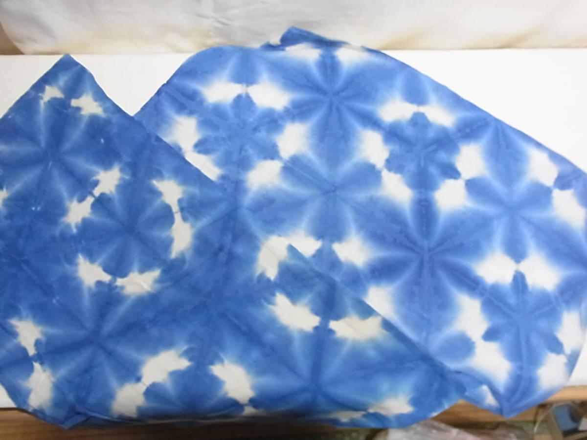 雪花絞りの布おむつ10枚 藍染木綿絞り おしめ・おむつ・オムツ アンティーク_画像3