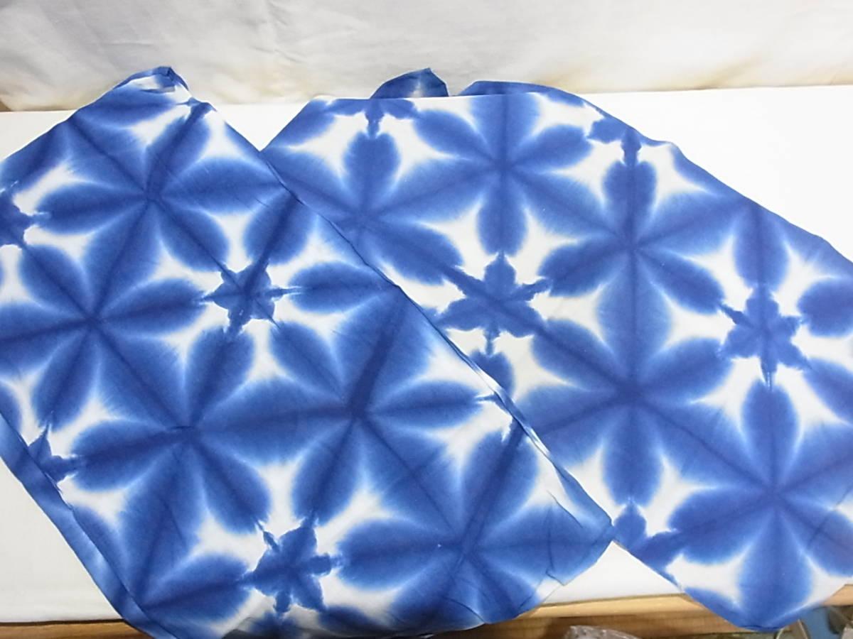 雪花絞りの布おむつ10枚 藍染木綿絞り おしめ・おむつ・オムツ アンティーク_画像4
