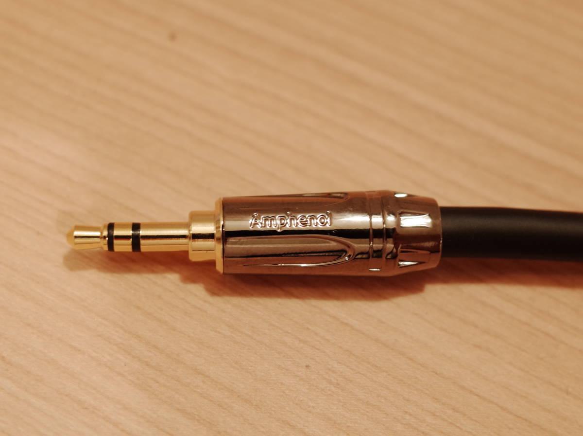 ★ 即決 BELDEN 8412 RCA-ステレオミニプラグ3.5mm 変換ケーブル 5m Yケーブル 金メッキ NYS352AG NYS231BG-LL (アンフェノール変更可) ★_アンフェノールスペーサー付KS3PC-AU変更可