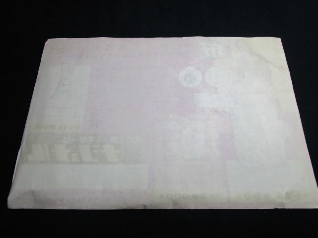 昭和レトロ ナショナル 洗濯機・ミキサーのチラシ_画像2