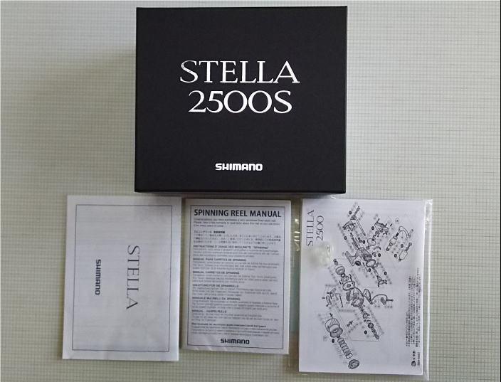 14ステラ2500+3000替えスプールセット_画像2