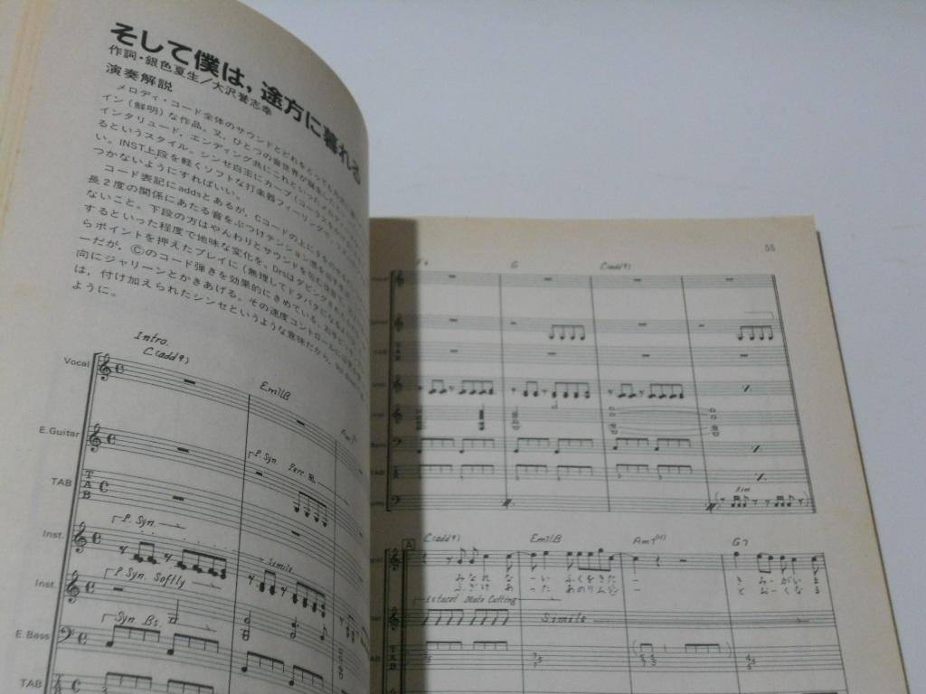 サリー 松田