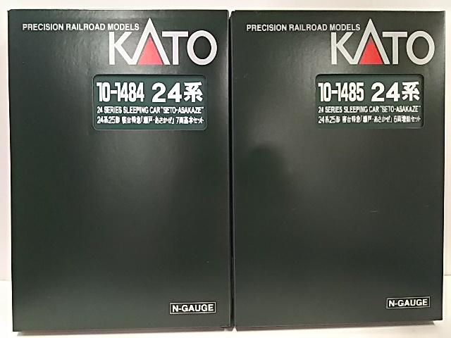 S37 【ジャンク扱い】 Nゲージ KATO カトー 24系25形 寝台特急 「 瀬戸 ・ あさかぜ 」 7両基本セット & 6両増結セット ②
