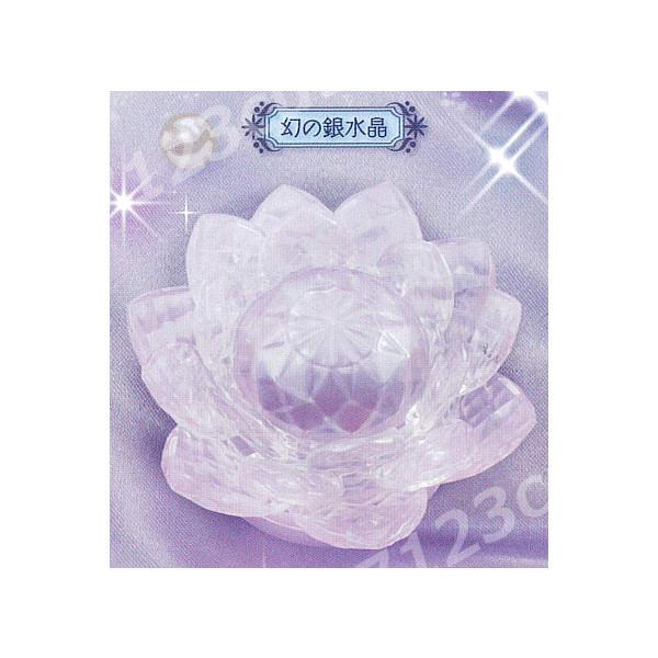 ★ガシャポン美少女戦士セーラームーン 変身コンパクトミラーアイテムアレンジより 幻の銀水晶 1種★_画像2