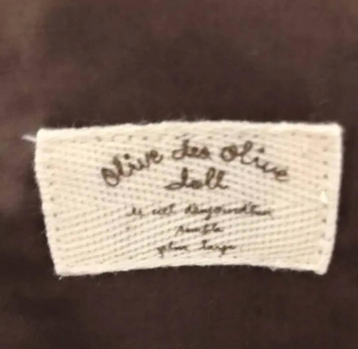 M21 新品【 OLIVE des OLIVE DOLL オリーブ ドール 】7分丈パンツ 薄手 春夏 ボトムス 裾レース チノパン 120cm ダークブラウン_画像4