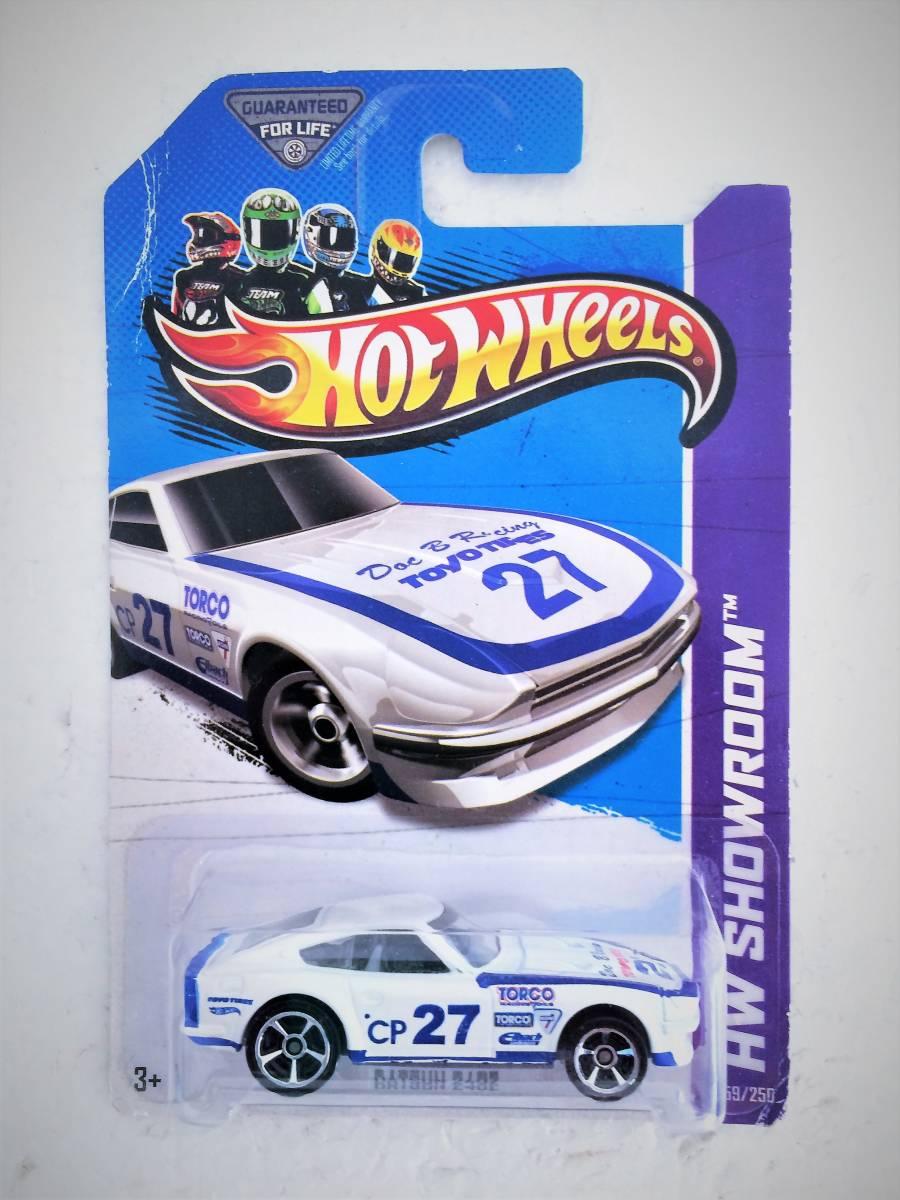 ホットウィール ビンテージ 絶版品 激レア ダットサン 240Z S30 フェアレディ― Z  SCCA 仕様 当時物 新品 未開封 日本未入荷