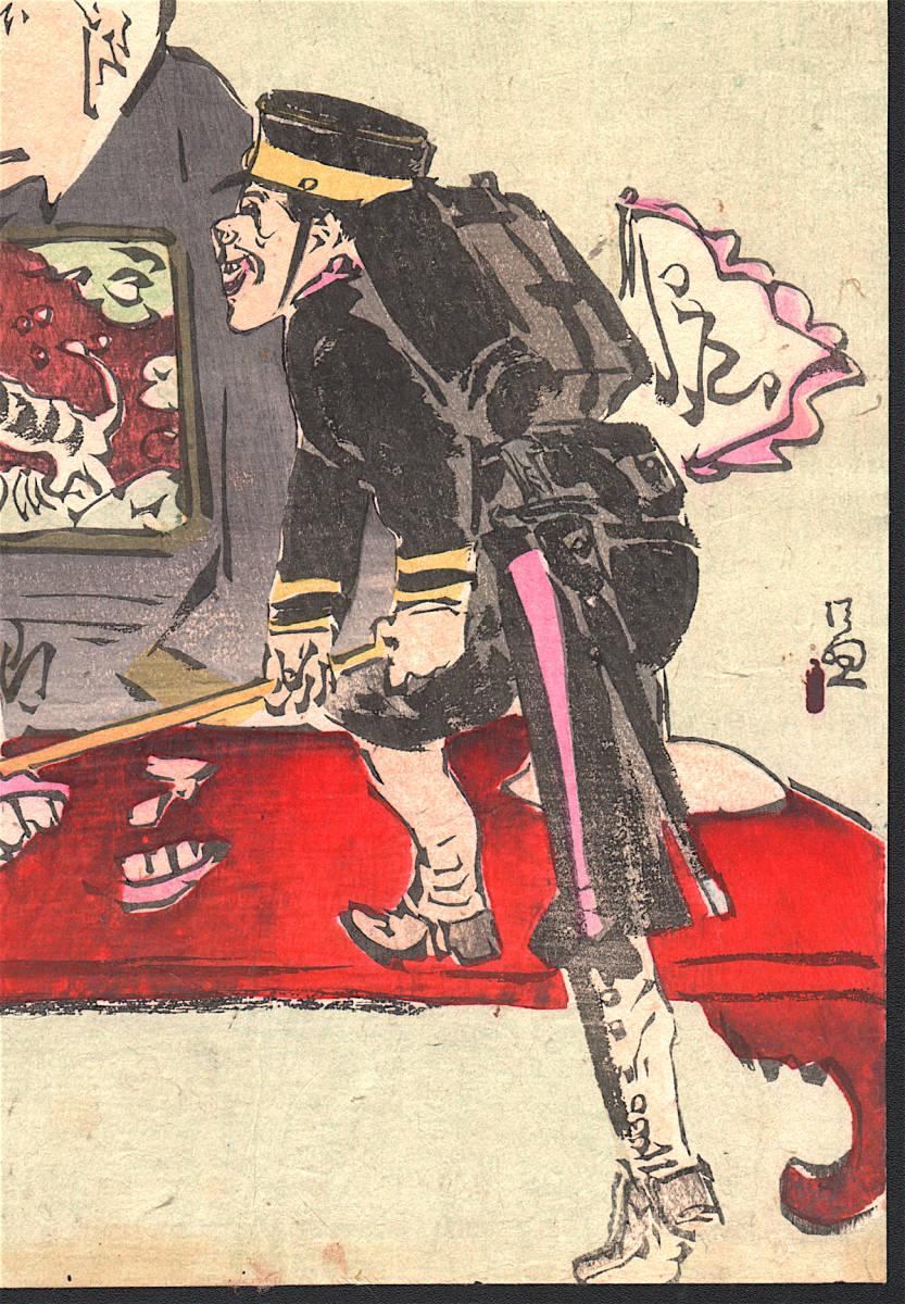 【小林清親 日本万歳 百撰百笑 木偶の坊】1894年 オリジナル 明治 木版画 浮世絵 骨董品 古美術品 版画 日清戦争 清親 859_画像6
