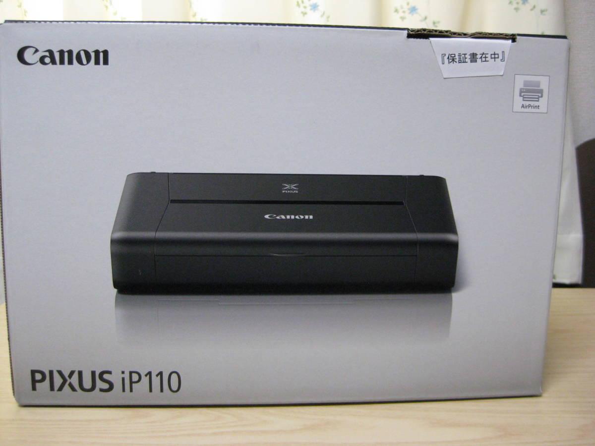 ☆新品 未開封品 正規店購入 Canon キャノン PIXUS iP110 モバイルプリンター本体 一式 インク付 送料無料☆